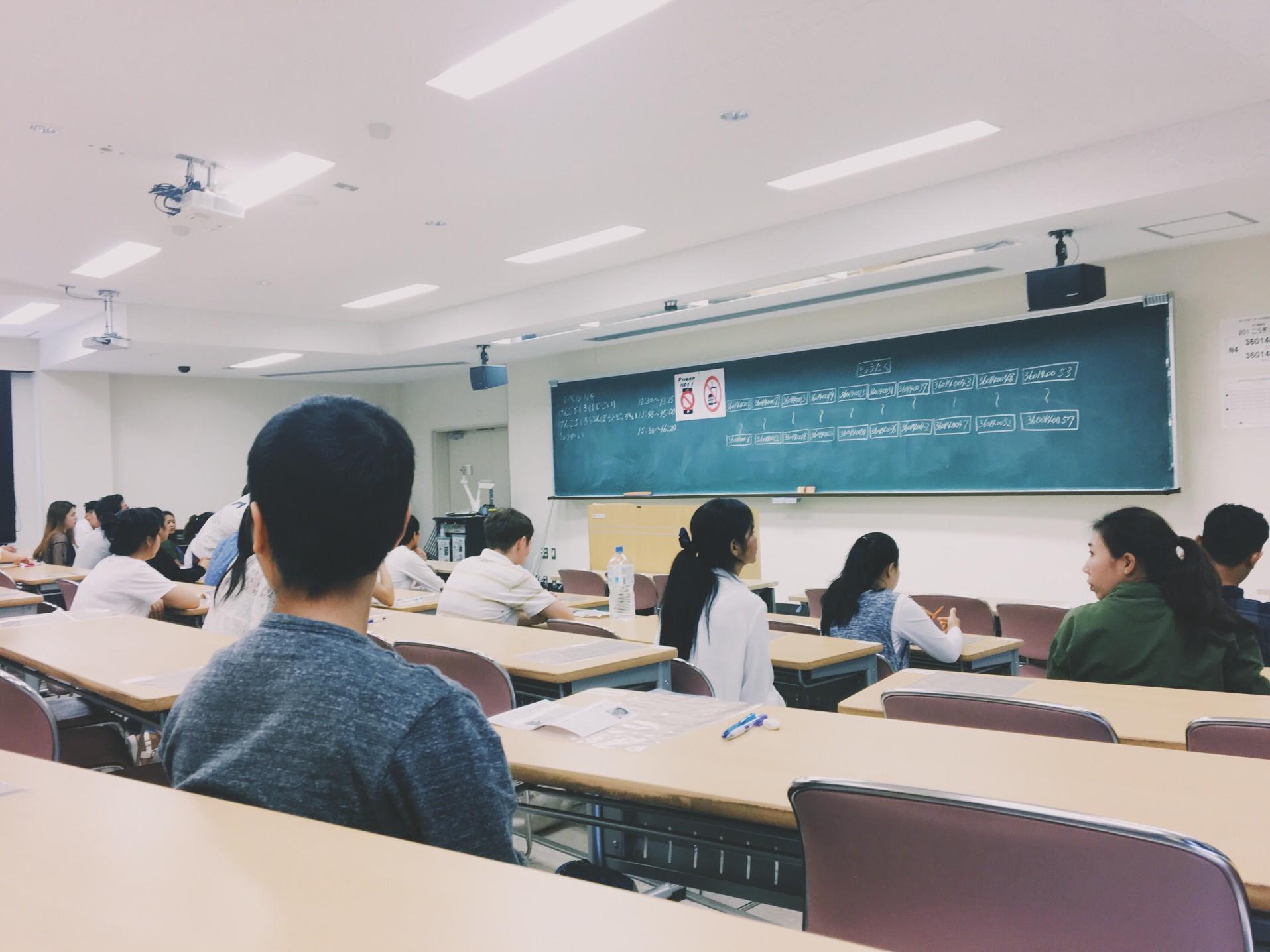 Education dans un université